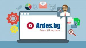 лаптопи Ardes