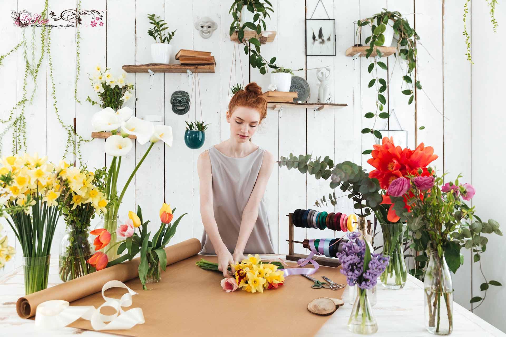 Защо доставката на цветя стана толкова популярна, печеливша и удобна?